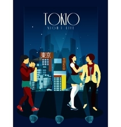 Tokyo Night Life Poster vector
