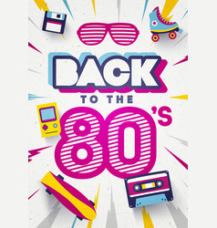 back to the 80s colorful retro background vector image