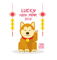 Lucky dog chinese new year 2018 vector