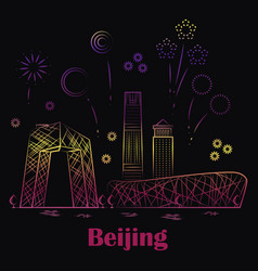 beijing linear landscape - festive china with vector image