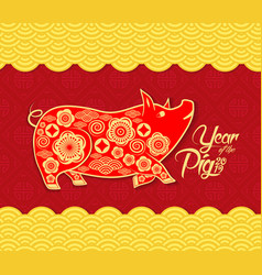 Chinese new year pattern background year of the vector