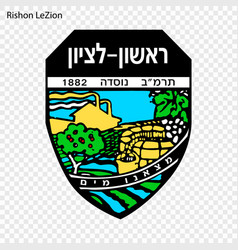 emblem of city of israel vector image