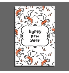 Happy new year greeting card with basilisk and vector