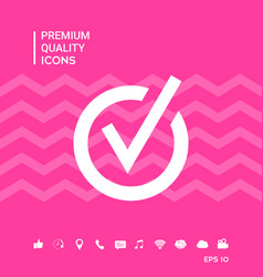 rounded check mark icon vector image