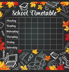 School weekly timetable on black chalkboard vector