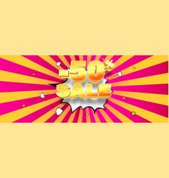 Super sale fifty percent discount volumetric vector