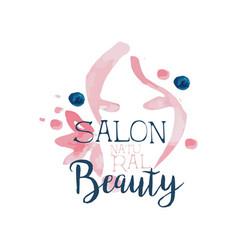 beauty salon logo label for hair or beauty studio vector image