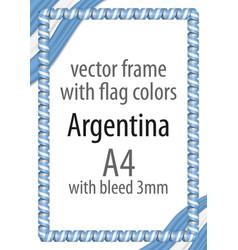 Flag v12 argentina vector