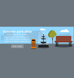 Summer park alley banner horizontal concept vector