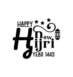 Happy new hijri year 1443 lettering quotes vector