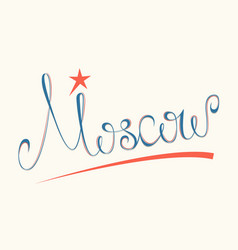 moscow name lettering vector image