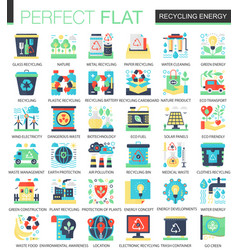 recycling green energy complex flat icon vector image