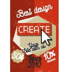 Color vintage web studio banner vector image