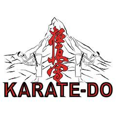 Karate 0001 vector