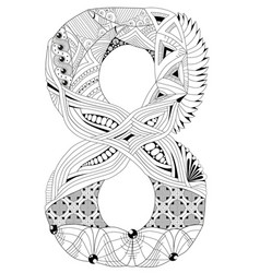 Number eight zentangle decorative object vector