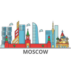 moscow city skyline buildings streets vector image