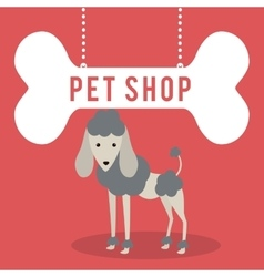 pet shop center icon vector image