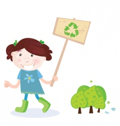 recycle tree icon vector image vector image