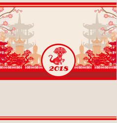 Chinese zodiac the year of dog card vector