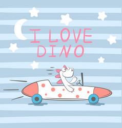 cute cool pretty funny crazy beautiful dino vector image