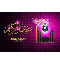 Beautiful glowing Arabic Islamic calligraphy of vector image