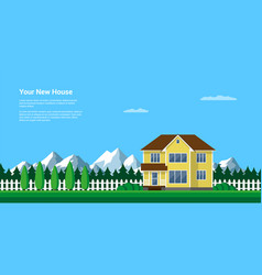 your new house vector image
