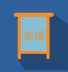 A desk with chinese writing chinese school desk vector