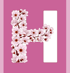 Capital letter h patterned with cherry blossom vector