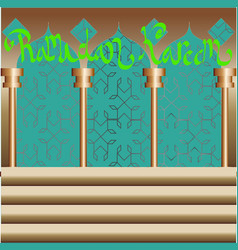 moslem fasting month greetings and sign vector image