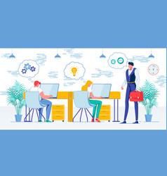 Firm staff productivity flat vector