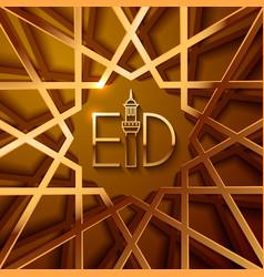 golden festive card for celebration of holy month vector image