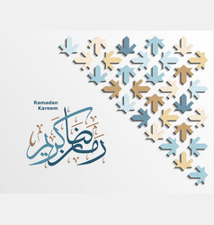 ramadan kareem calligraphy 3d color geometric vector image
