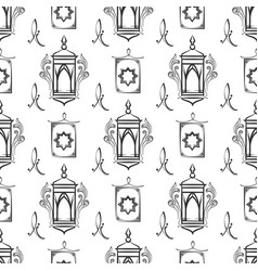 arabic ornate lamps seamless pattern vector image