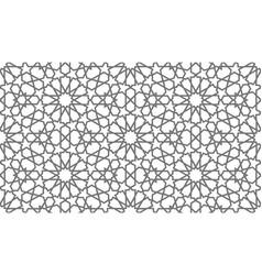Arabic pattern ramadan mubarak muslim star pattern vector