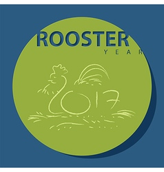 Sign of Rooster year for Chinese New Year 2017 vector image vector image