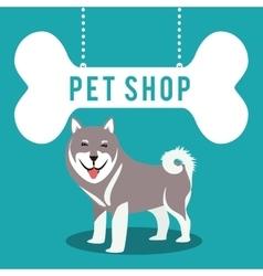 pet shop center icon vector image vector image