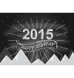 2015 vintage new year typographical background vector