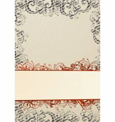 beige wallpaper with copy-space vector image