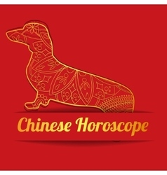 Chinese horoscope background with golden dog vector image