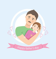 Cute card on fathers day vector image