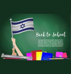 flag of israel on black chalkboard background vector image