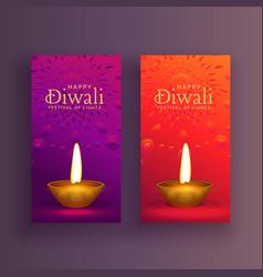Happy diwali card banner design background vector