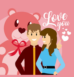 love you card vector image