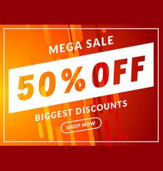Mega sale 50 percent off banner template design vector