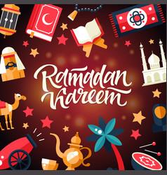 Ramadan kareem - postcard template with islamic vector