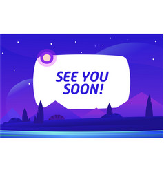 See you soon night environment with sky vector