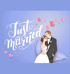 art of bride and groom card vector image