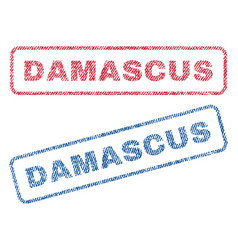 Damascus textile stamps vector