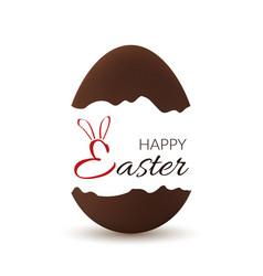 Easter broken egg happy easter text bunny ears vector