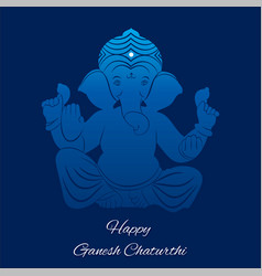 festival of ganesh chaturthi celebration vector image